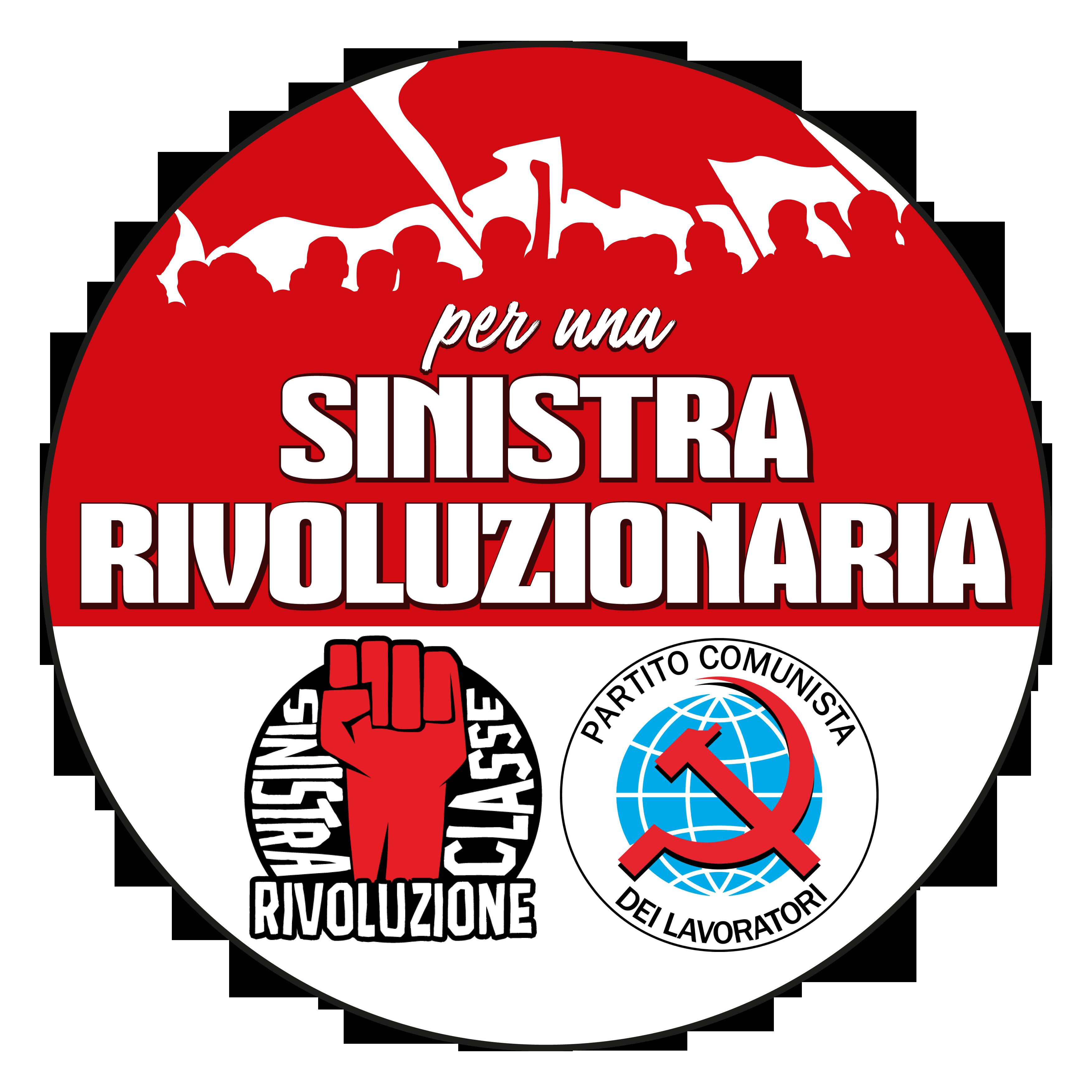 Politiche Per una Sinistra Rivoluzionaria simbolo
